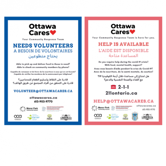 Volunteers Needed and Help is Available posters from OttawaCares.ca